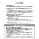 シェフレラ モデル イージーポット Jシリーズ 302 クリアー