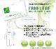 【送料無料】携帯型空気清浄・消臭剤 ERIO LEAFカード