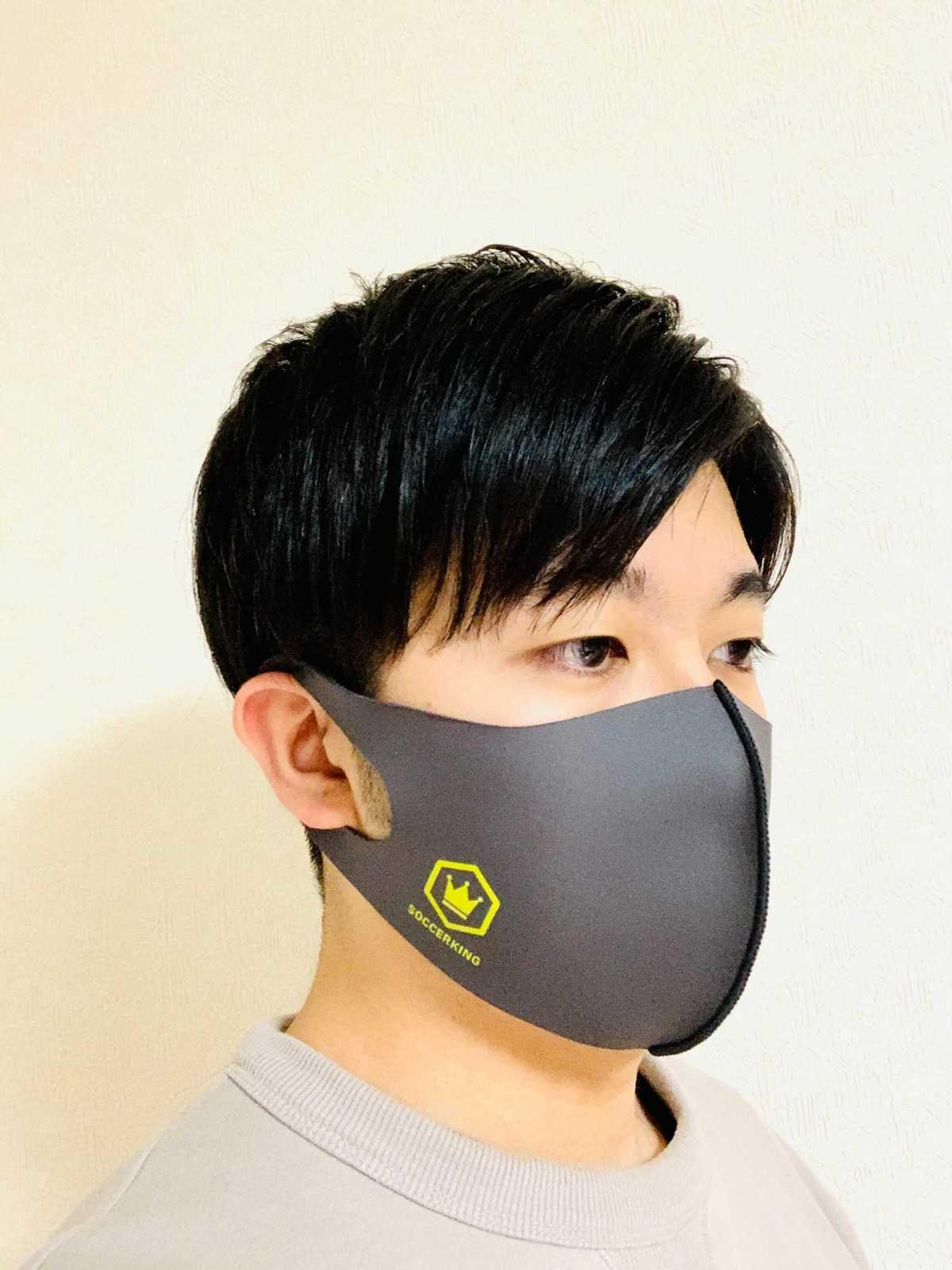【送料無料】アスリートマスク(サッカーキングロゴ入りVer)