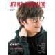 【送料無料/クロネコDM便配送】urawa magazine ISSUE 134