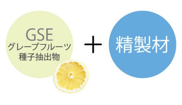 【セット販売】アスリートマスク&ミスト(送料無料)