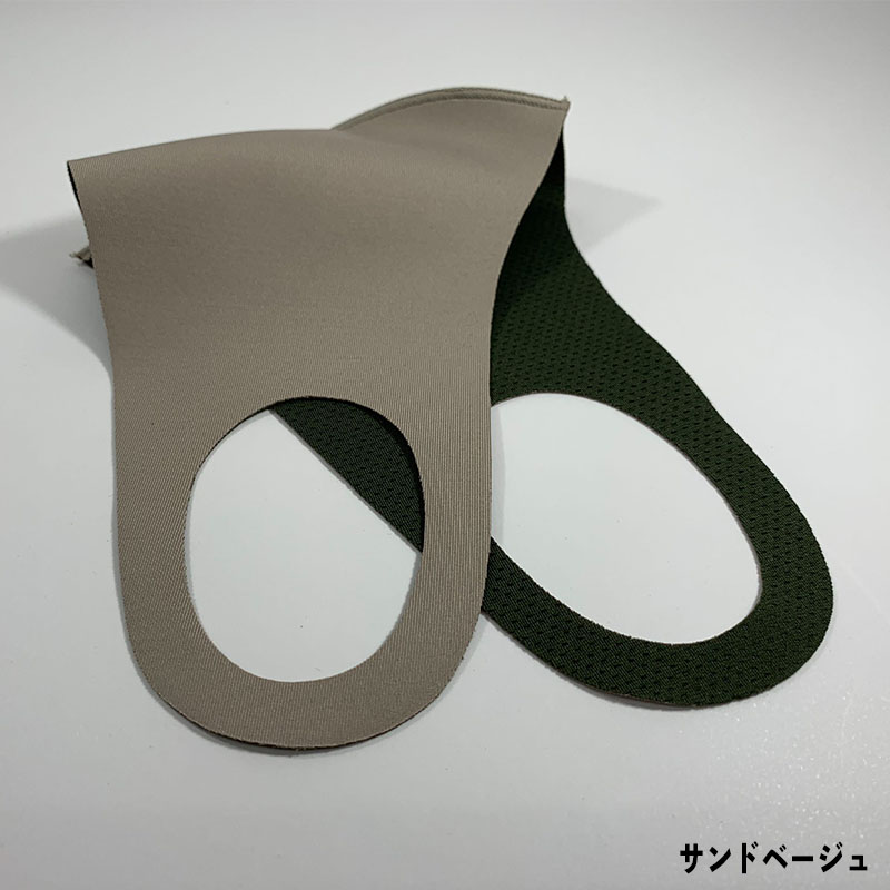 【送料無料】アスリートマスクCOOL