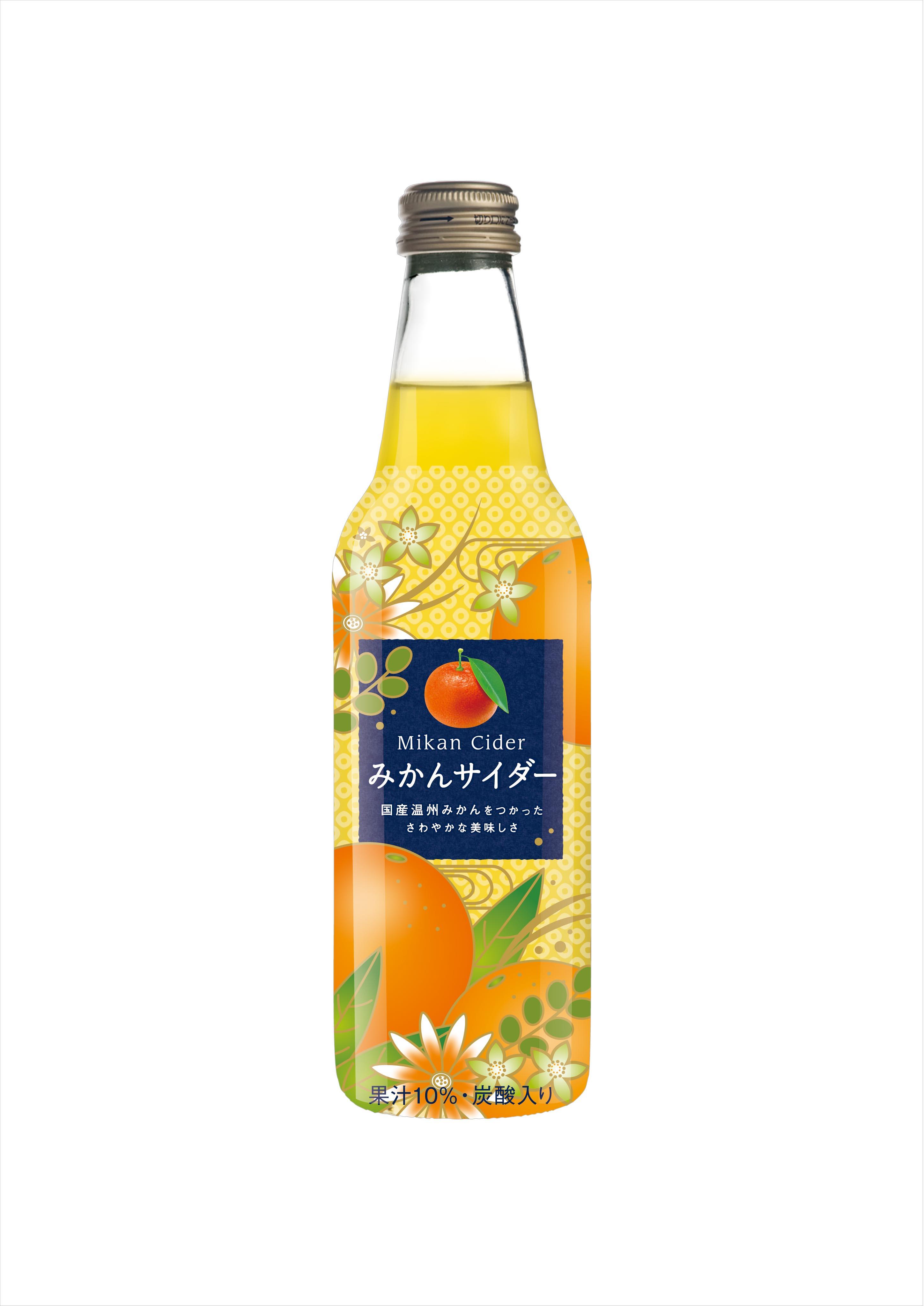 【12本と24本セット】みかんサイダー340ml -保存料、着色料を一切使わず厳選された国産温州みかん果汁使用-