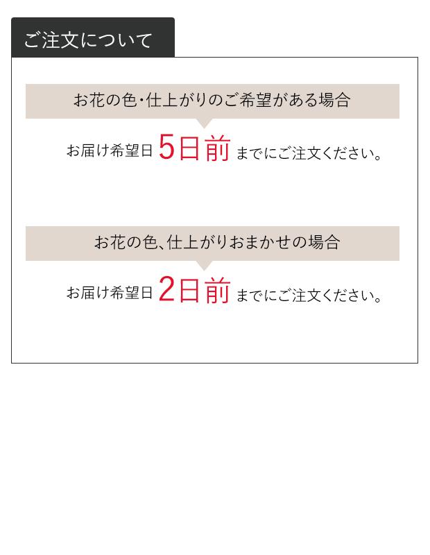 デザイナーズスタンド生花 XL [お届け可能エリア:豊橋市・浜松市]