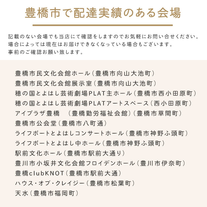 アレンジメント XL  [お届け可能エリア:豊橋市・浜松市]