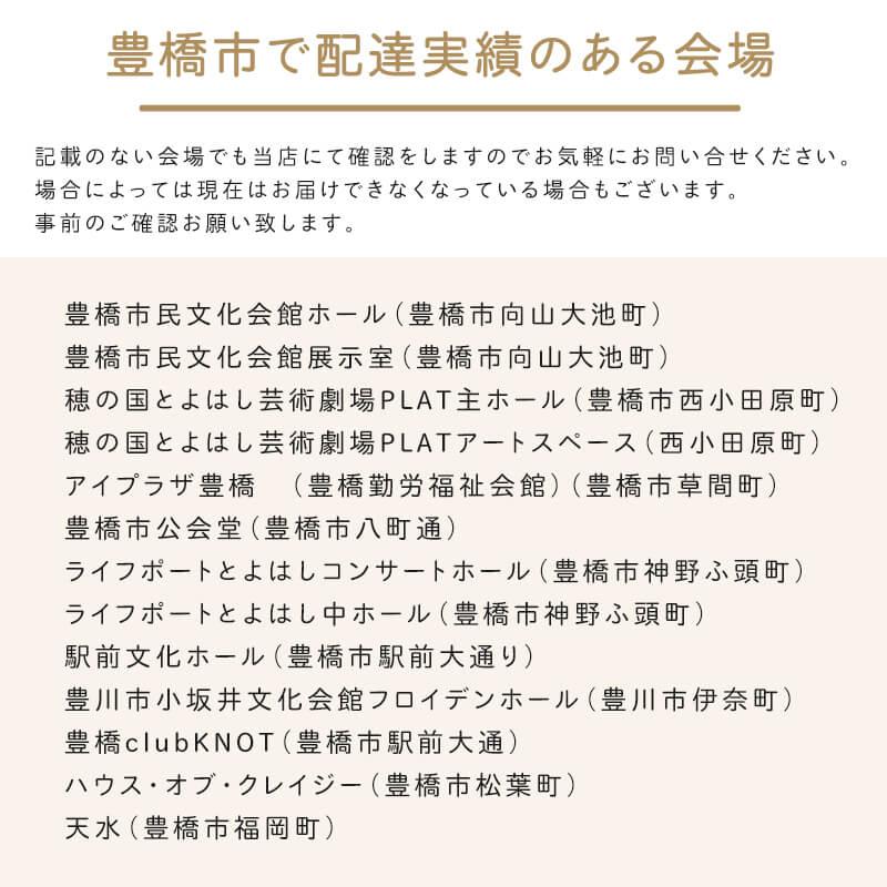 花束 M  [お届け可能エリア:豊橋市・浜松市]