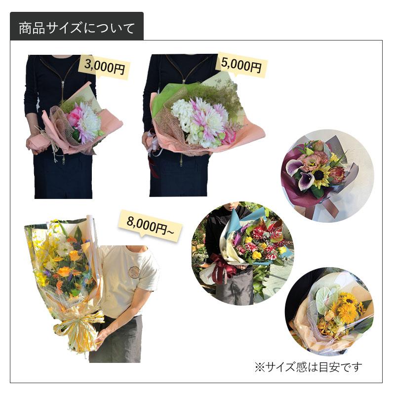 花束 XL [お届け可能エリア:豊橋市・浜松市]