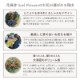 【本数が選べます】 赤いバラの花束10本〜 [お届け可能エリア:豊橋市・浜松市]