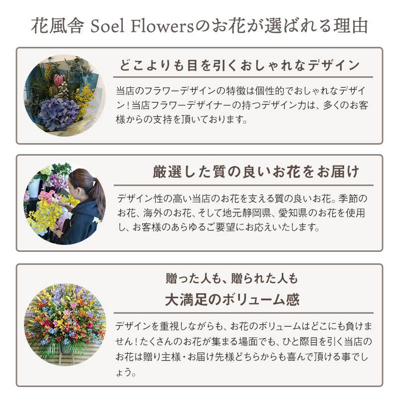 【宅配便】フラワーボックスL