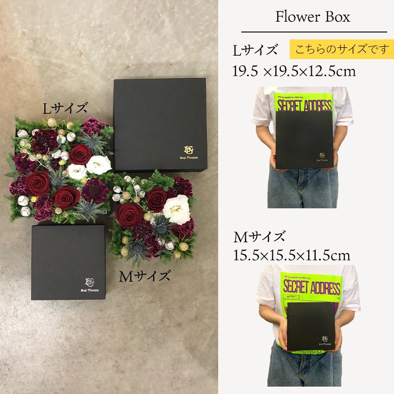 【宅配便】お花がぎゅっとつまった フラワーボックスL