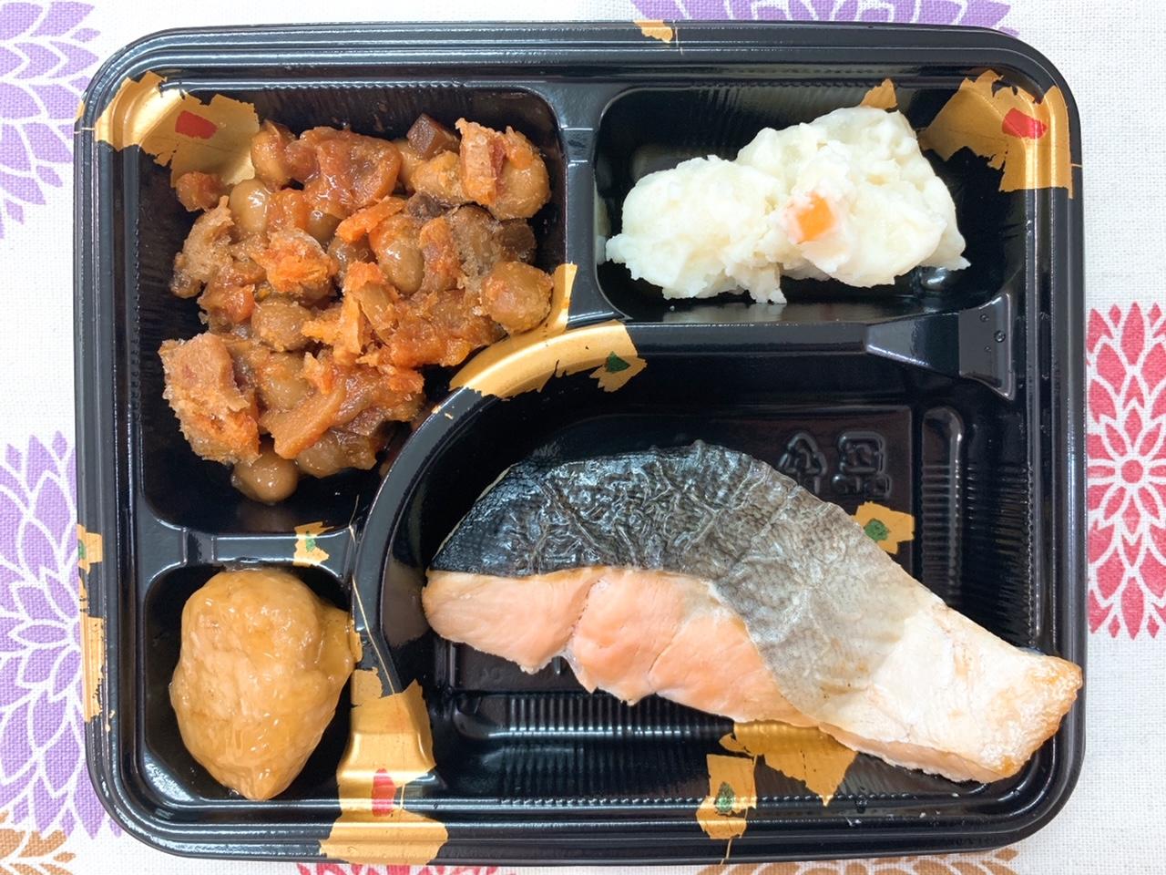 やわらか弁当 7食セット(夏)