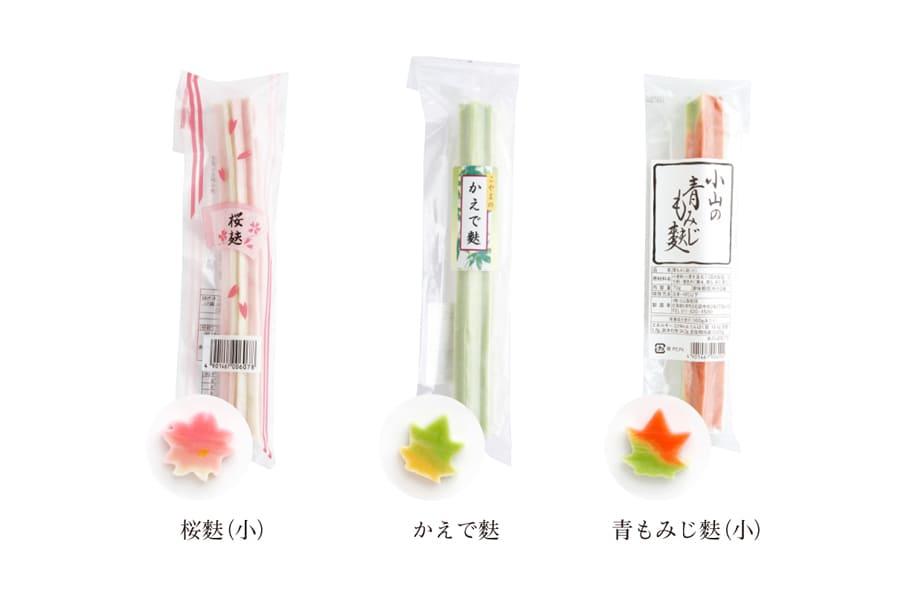 生麩 季節の彩り箱 ≪桜・楓・青もみじ≫