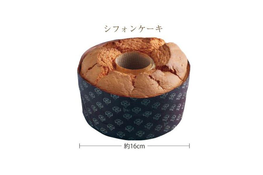 ポロニのシフォンケーキ