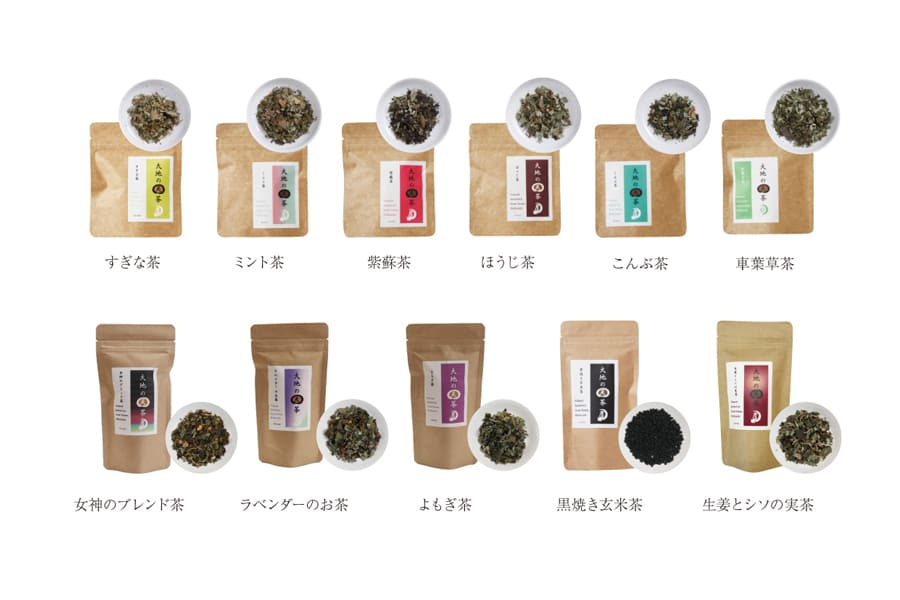 野草茶11種【green樹】