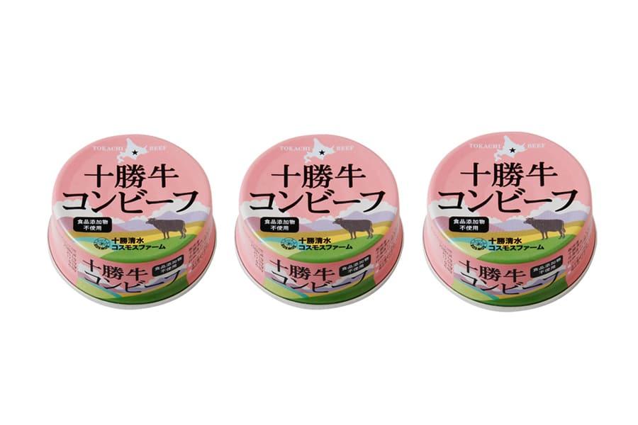 十勝牛コンビーフ3缶セット