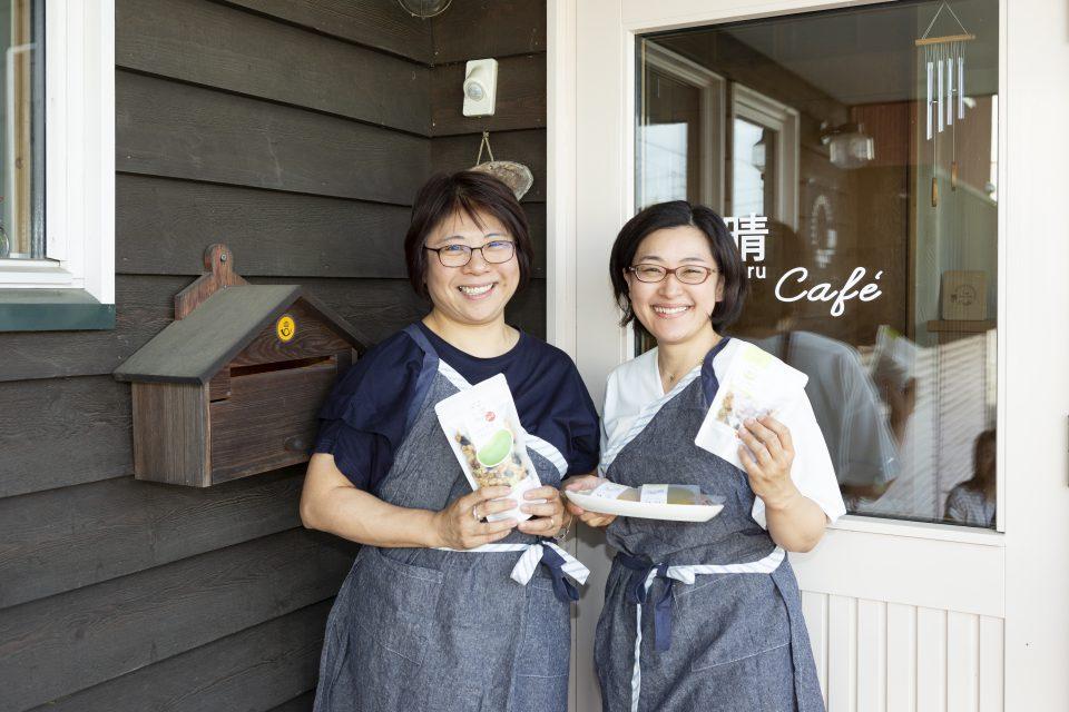 とかち大豆のグラノーラ北海道スペシャル