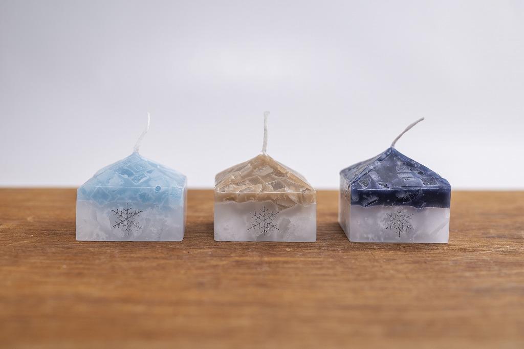 雪の結晶キャンドル 家の形