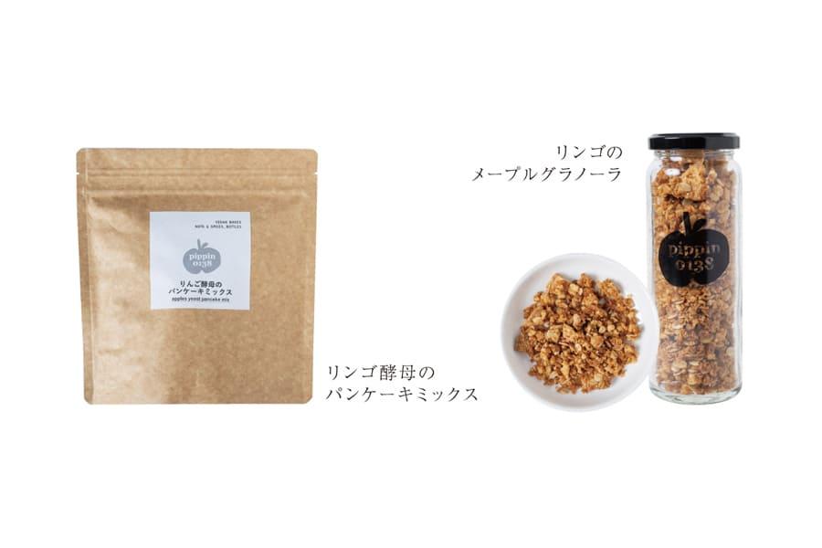 スロウオリジナル焼菓子セット【pippin0138】