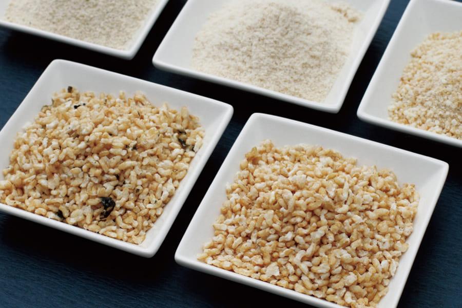 極上玄米お試しセット