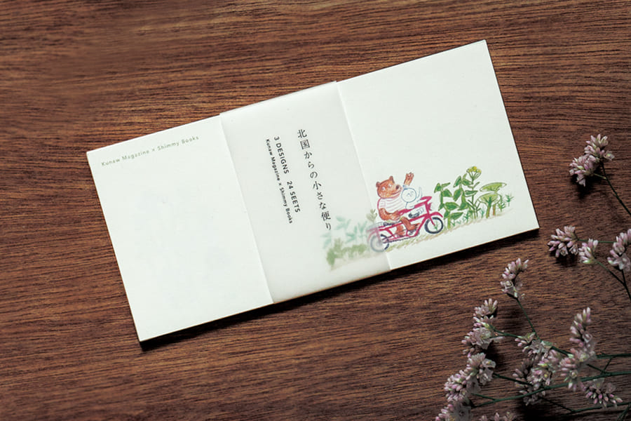 【北海道スロウなお買い物展/春の贈り物展】本箱-大切なあなたへ-