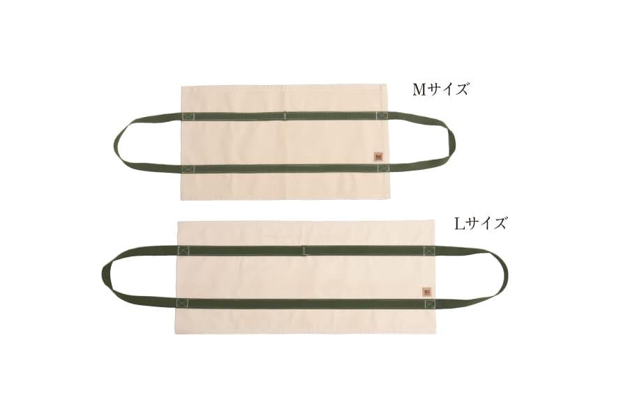 薪バッグ Mサイズ