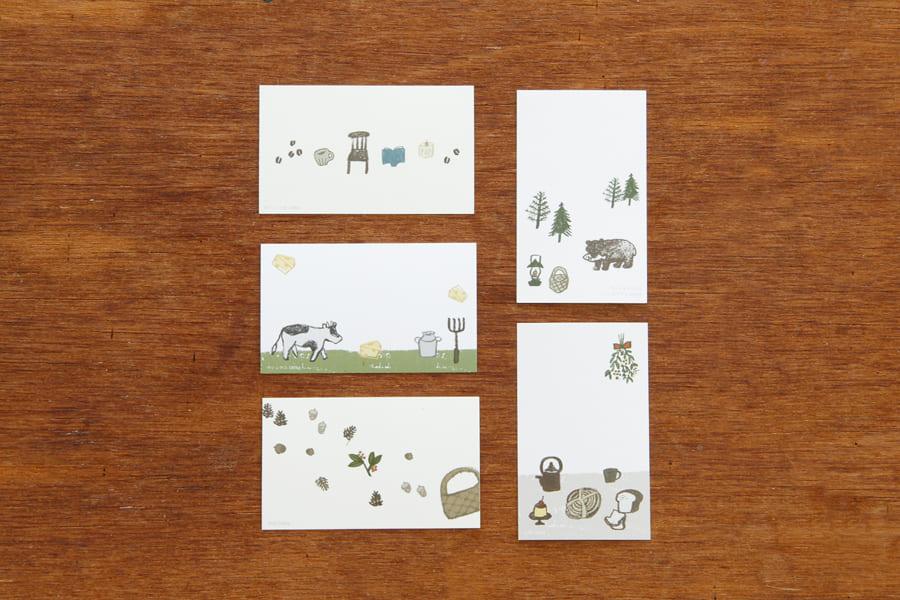 紙をたのしむカード(名刺サイズ)