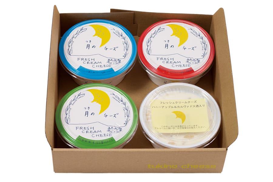 月のチーズ4種 大人セット