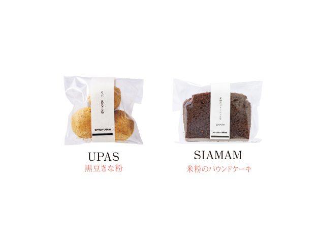 季節の焼き菓子セット(大)