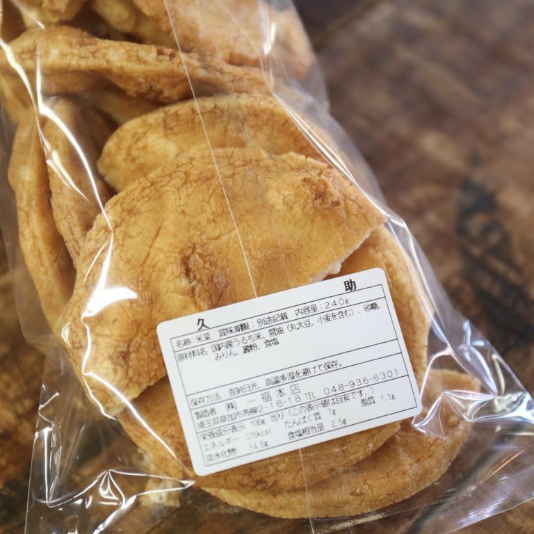 割れ煎餅 (醤油のみ!!)