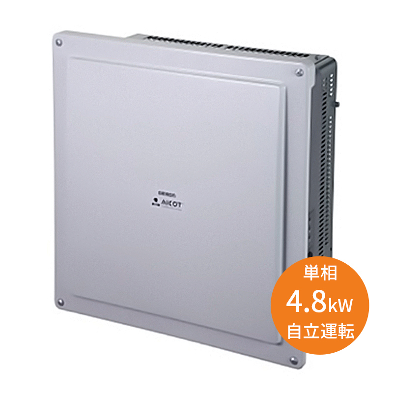 【単相4.8kW 自立運転機能付き】オムロン パワコン KPW-A48-J4 パワーコンディショナー