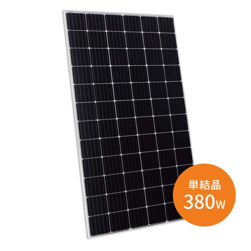 【単結晶380W】ジンコソーラー 太陽光発電パネル JKM380M-72 ソーラーパネル