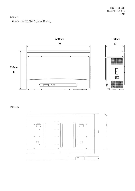 【単相5.5kW 出力抑制対応】ハンファQセルズ オムロンパワコン KP55K2-HQ-A 屋内用パワーコンディショナー