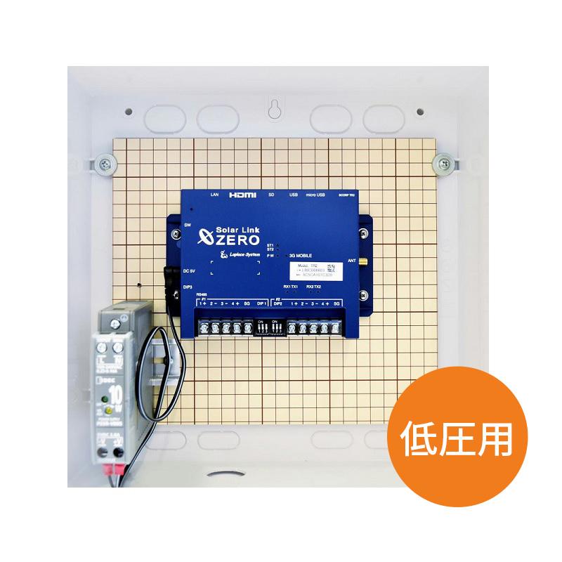 ラプラス L・eye 遠隔監視・出力制御装置【低圧用】 PKG_T1_U50kW