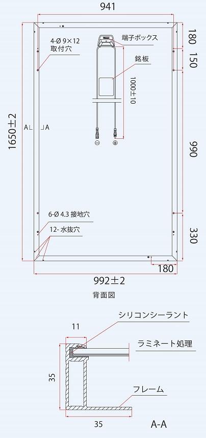 【多結晶260W】トリナソーラー 太陽光発電パネル TSM-260PD05 ソーラーパネル