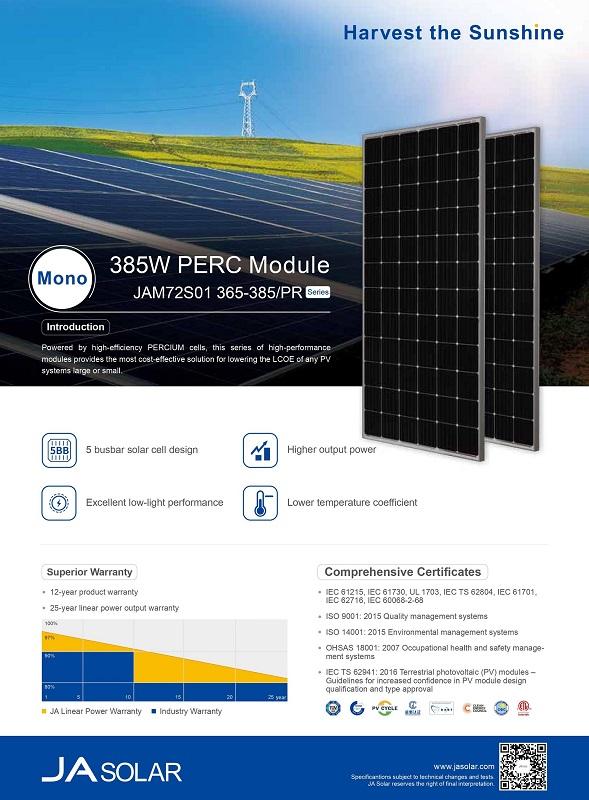 【単結晶380W】JAソーラー 太陽光パネル JAM72S01-380/PR