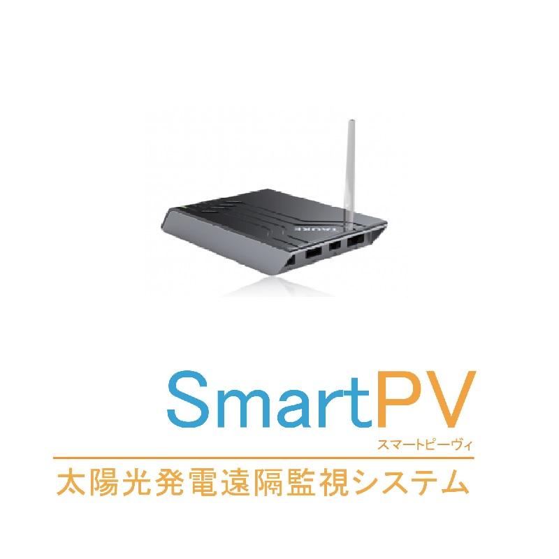 SmartPV 産業用遠隔監視装置 全量10年プラン TK-L30-12 TAOKE
