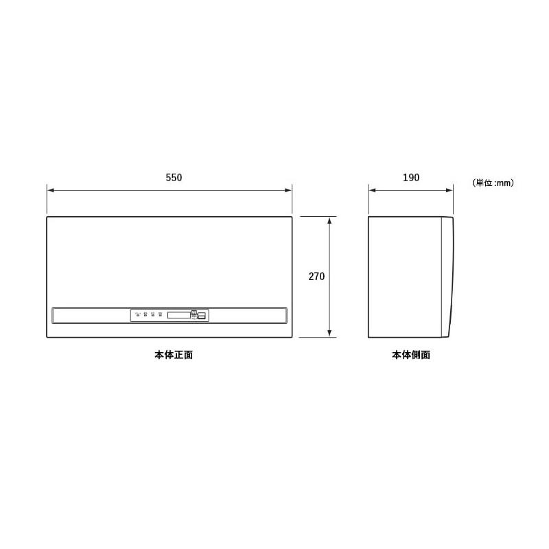 【単相5.5kW】ネクストエナジー パワコン SPUS-55D-NX パワーコンディショナ