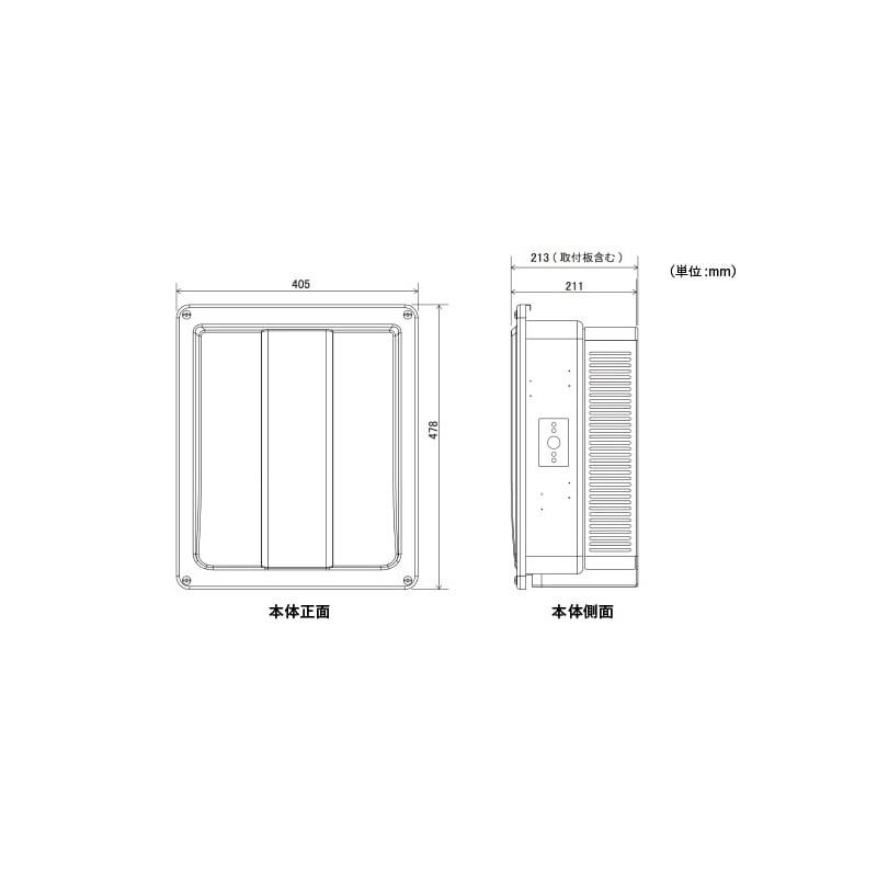 【単相5.5kW 屋外用】ネクストエナジー パワコン SPSS-55E-NX パワーコンディショナ