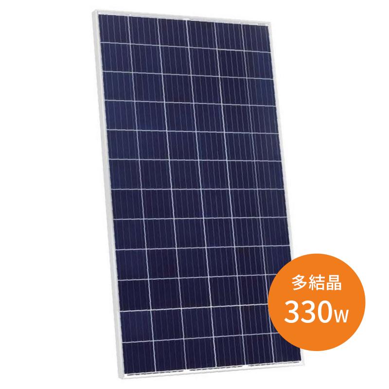 【多結晶330W】ジンコソーラー 太陽光発電パネル JKM330PP-72-J ソーラーパネル