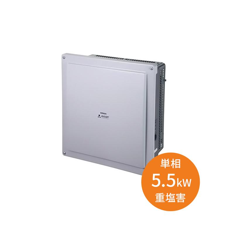 【単相5.5kW 重塩害用】オムロン パワコン KPV-A55-SJ4 パワーコンディショナー
