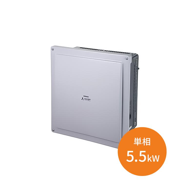 【単相5.5kW 屋外用】オムロン パワコン KPV-A55-J4 パワーコンディショナー