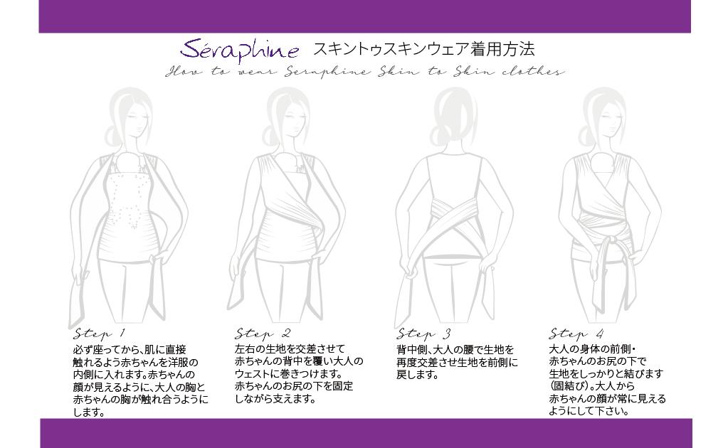 Seraphine WINIFRID 3/4スリーブ <授乳対応>スキントゥスキントップ-ブラック