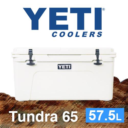 大型 大容量 54.1 L リットル クーラーボックス YETI イエティー Tundra65 タンドラ65 / YETI COOLERS (イエティクーラーズ)   【クーラーバッグ クーラーバック 保冷 アウトドア 】