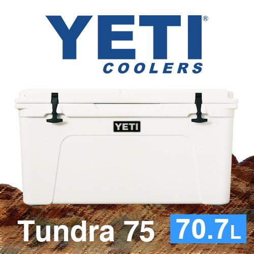 大型 大容量 70.7 L リットル クーラーボックス YETI イエティ イエティー Tundra75 / YETI COOLERS (イエティクーラーズ)   【クーラーバッグ クーラーバック 保冷 アウトドア】