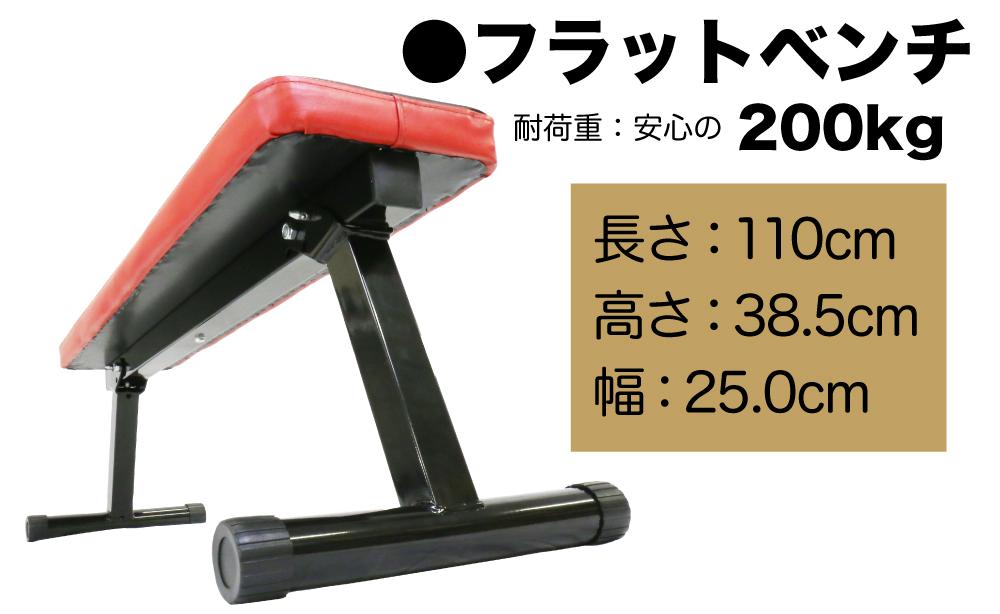 【送料無料】トレーニングセット [フラットベンチ/アイアンダンベル 10kg x2個(20kg)セット ] ラバーコーティング / ラバーダンベル 鉄アレイ エクササイズフィットネスダイエット鉄アレイ ダンベルセット