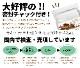 有機JAS認定 シナモンパウダー 500g オーガニック セイロン シナモン 送料無料 粉末 無添加 無着色 スーパーフード 美容 栄養 サプリ 肌荒れ スリランカ産 冷え性