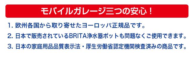 【安心の海外正規品 5個入】【送料無料】ブリタ アルーナ 1.4L カートリッジ マクストラ 5個入セット BRITA MAXTRA 交換用フィルターカートリッジ ポット型浄水器マレーラ ナヴェリア XL