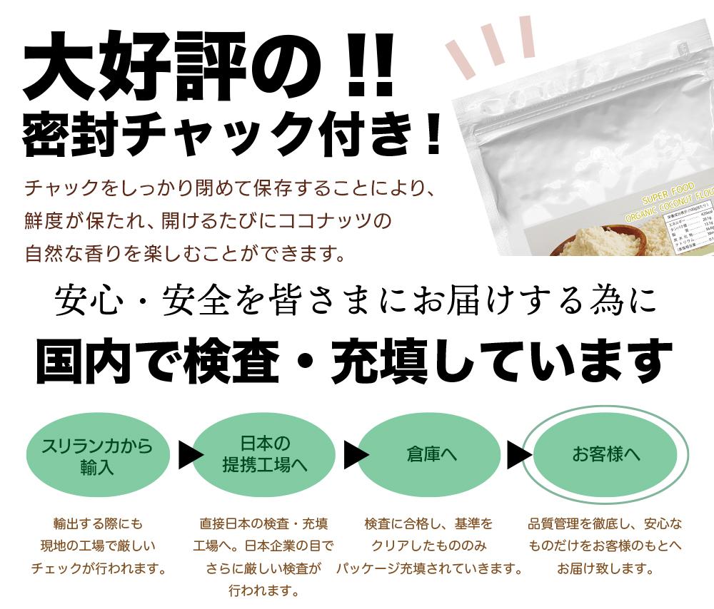 有機JAS認定 オーガニック ココナッツフラワー大容量 1kg  (500g × 2袋セット) スリランカ産 無添加 無漂白 粉末 お徳用 低GI ココナツ 椰子の実 送料無料