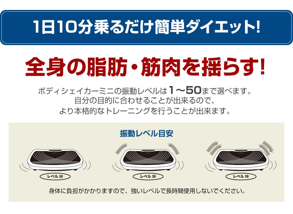 振動マシン 振動マシーン 3d ブルブル ブラック 黒 金 フィットネスマシン ブルブル振動マシン 振動マシン  ブルブルマシーン  ボディシェイカー ミニ