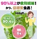 イヌリン 1.1kg (550g × 2袋セット) イヌリア 菊芋 粉末 水溶性 食物繊維 サプリメント サプリ 天然 腸活 発酵 送料無料